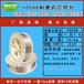 YD998耐磨焊絲YD507耐磨焊絲YD212耐磨焊絲YD818耐磨焊絲