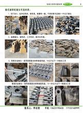 忻州耐磨筛板开元破碎机图片