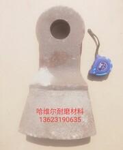 灞桥粉碎煤矸石高锰钢锤头PC1211破碎机锤头图片