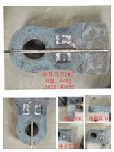 蒲城砂岩高锰钢锤头PC1010破碎机锤头图片