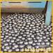 陇南西和矿山钢球直径110钢锻4550