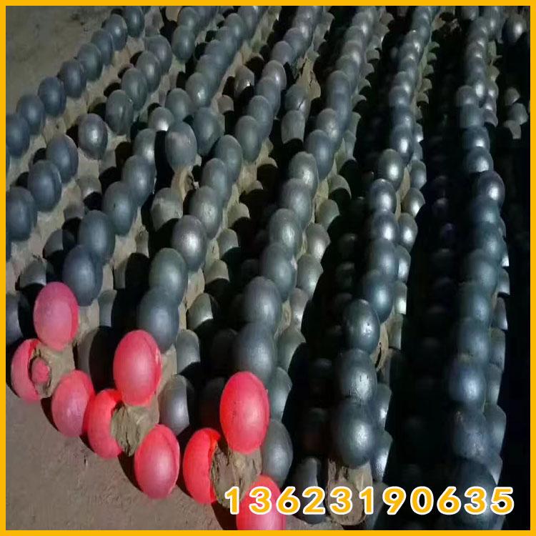 洛阳偃师球磨机钢球直径20钢锻20*25