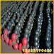 樂東球磨機鋼球直徑80鋼鍛3540