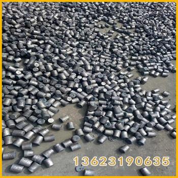 庆阳华池铁矿精粉钢球直径70钢锻4550