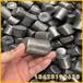 龙岩长汀水泥厂钢锻钢球直径120钢锻4550