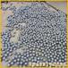 臨高建材廠鋼球直徑30鋼鍛5055