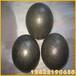 樂東耐磨鋼鍛鋼球直徑120鋼鍛3540