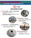 龙岩连城高锰钢锤头邯郸机械1412制砂机锤头