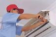 诸暨枫桥空调维修安装诸暨枫桥维修空调一次多少钱