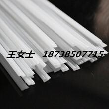 塑料焊條塑料焊條價格_塑料焊條型號圖片