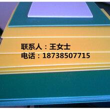 长期供应PP灰色塑料板材塑料板彩色塑料板防滑塑料板图片