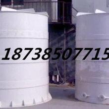 厂家定做聚丙烯PP储罐大型立盐酸储罐储槽塑料罐槽罐耐温防腐图片
