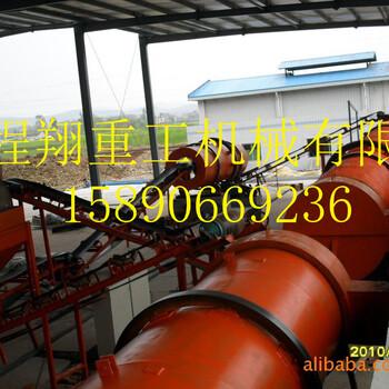 青海羊粪有机肥生产设备价格厂家直销