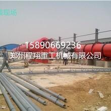 年产1万吨羊粪加工有机肥设备,羊粪有机肥成套设备价格