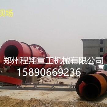 安徽阜阳秸秆发酵有机肥设备厂家,秸杆生产有机肥设备工艺(图)