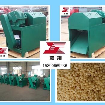 固体废弃物猪粪有机肥生产线设备无害化环保高温发酵