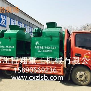 鸡粪有机肥设备让一车车粪便加工成有机肥赚不赚钱?图片2
