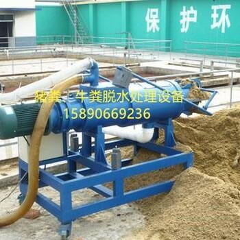 四川广元猪粪颗粒成套有机肥设备、猪粪加工有机肥生产线设备