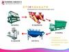猪粪发酵有机肥设备、简易粉状有机肥生产线投资多少钱
