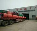猪粪发酵有机肥设备多少钱、秸秆加工生物有机肥设备厂家