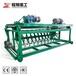 遼寧阜新整套雞糞有機肥加工設備工藝流程是什么