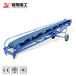 河南生产移动输送机的厂?#20197;?#21738;?移动式升降皮带机价格