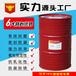 代加工柴油機油-上海代加工工業潤滑油找哪里-博侖潤滑油廠家直供柴機油潤滑油