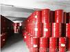代加工主軸油-博侖潤滑油代加工軸承主軸油-上海廠家直供工業潤滑油主軸油