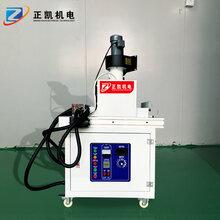 手提式小型UV机UV固化炉桌面式光固机厂家直销