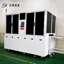uv固化機廠家定制TP模組LED固化設備UV膠水本固側固一體光固化圖片