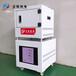 惠州正凱機電ZKED-225S用于光學半導體材料UV膜脫膠解膠UV機