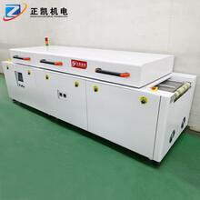 熱風循環油墨UV隧道爐非標定制ZKED-4570+IR流平UV爐