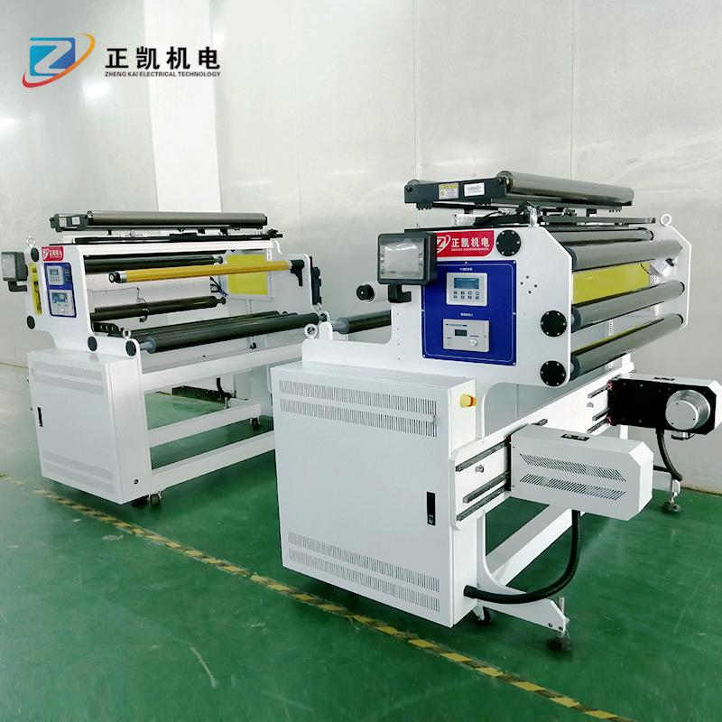 优质卷对卷收放料机供应卷对卷返料机全自动放料机价格