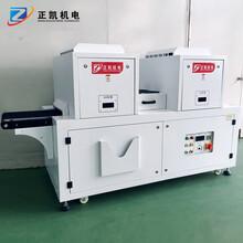 紫外线UV光固化LEDUV-400-300机点胶烘干固化机东莞正凯机电
