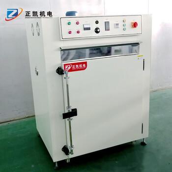 工业防爆烤箱高温烘箱无尘烘烤箱东莞自动化设备制造厂家工业烤箱