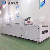 非標加工定製IR無塵隧道爐紅外線光固化機節能電熱工業烘幹爐