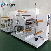 东莞正凯机电ZKR2R-600卷对卷收发料机ITO膜收放料机设备