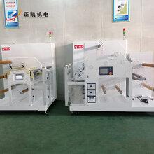 卷對卷收發料機ZKR2R-600用于膜材卷對卷清洗制程智能型收發料機