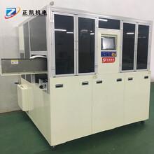 杭州正凱機電油墨UV光固化機oled屏用UV固化機全自動固化機