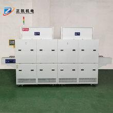 精工品质UV改质机防尘除静电专用设备UV表面处理技术硅胶改质机