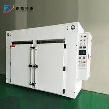 珠三角厂家批发大型立式工业烤箱无尘烘干箱双门电热恒温烘箱