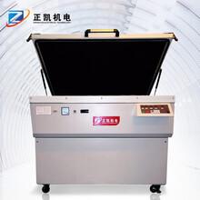 平行光曬版機ZKUE-4PL2無油式真空泵絲網碘嫁曬版機制造商
