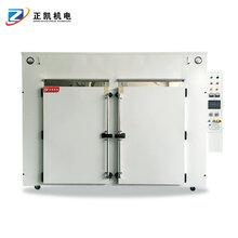 东莞大型精密工业烤箱恒温工业烤箱非标定制
