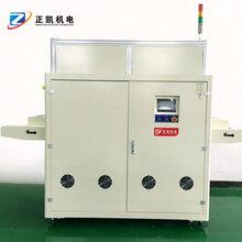 厂家直销UV固化机双面UV干燥机非标定制UV固化设备批发代理