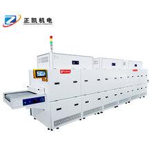 正凯硅胶二代智能UV改质机硅胶uv改质机处理厂家直销