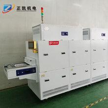 表带硅胶UV改质机UV改制设备UV改质机生产厂家