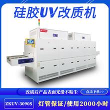 工廠生產光氧UV改質機表面改質不粘塵環保工藝UV光氧改質機定做