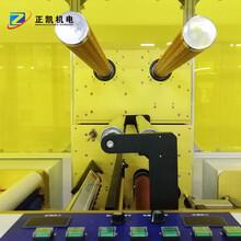 珠三角正凯机电卷对卷压干膜机ZKL-55-R2R真空覆膜机