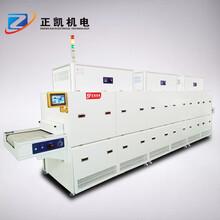硅膠廚房用品硅膠UV改質機免噴油處理環保表面UV改制機UV轉質機