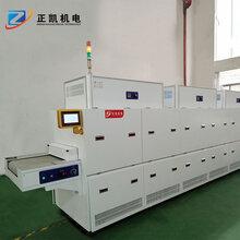 工厂定制UV光改质装置表面紫外线改质机设备